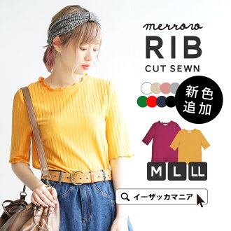 Cut-and-sew M/L/LL different colors recommendation! The simple short-sleeved cut-and-sew of the ♪ thin rib material having a cute both neck and sleeve in メロウ. ◆ zootie (zoo tea) for lady's tops round neck frill short sleeves five minutes in sleeve inner