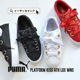 innovative design 49452 5861a The thick-soled sneakers of the big impact. Lady's shoes shoes  low-frequency cut big size platform kiss Ath Lux 366704 thick-soled ribbon  ◆ PUMA ...