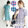 The A-line dress of the shirring design that dress / pop checked pattern X is girly. Lady's tops short sleeves high neck stand collar knee length knee-length puff sleeve summer ◆ colorful gingham shirring dress