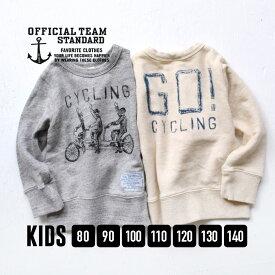 [キッズ] スウェット /80-140サイズ サイクリング柄 トレーナー CYCLING SWEAT 128206【メール便可15】◆Official Team(オフィシャルチーム):[キッズ]CYCLING スウェットプルオーバー