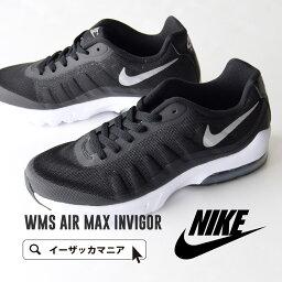 從運動鞋[23-26cm]空氣最大95得到設計的暗示的稍微在透氣性方面優秀的運動鞋uimenzueamakkusuimbiga女子的鞋鞋低切跑步鞋行走以及吸,不痛的749866◆NIKE(耐吉)W..
