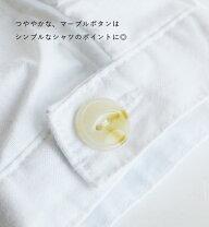 コットンブロード丸襟シャツ