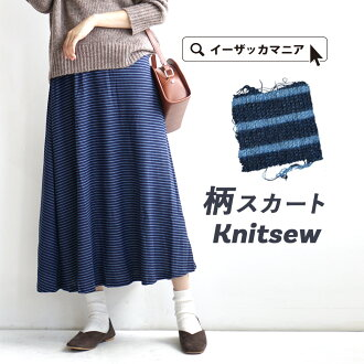 An easy long skirt of the knit so material of the whole pattern that is skirt / catchy. Lady's bottom soot cart maxi length skirt long maxi loose maternity floral design ◆ handle knit so long skirt available