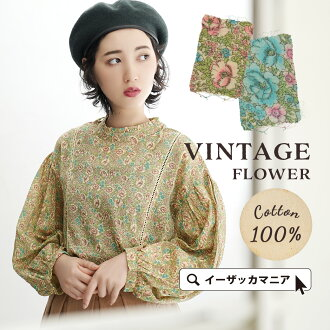 The Indian cotton shirt that the waste flowers that blouse / was delicate were spread all. A softly sweet silhouette. Lady's tops stand collar high neck pullover shirt volume sleeve long sleeves floral design cotton 100% cotton thin autumn ◆ rag flower p