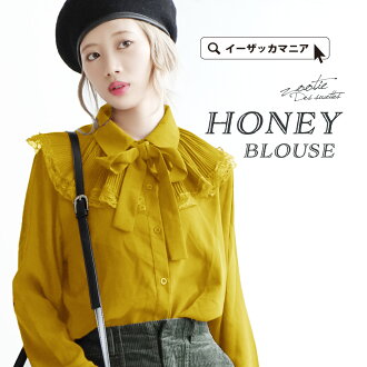 With big cape collar of blouse / pleats and the race. The bow tie blouse of the Georgette material. Lady's tops shirt collar frill race bow tie ribbon plain fabric ◆ honey race blouse