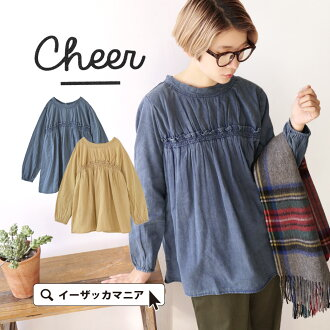 A pull blouse of blouse / feeling of natural discoloration that I submitted wash to by hand. Lady's tops shirt long sleeves round neck crew neck cotton 100% cotton size plain 312003 natural autumn fall and winter ◆ cheer (cheer) big relaxedly: ストーンウォッシュネ