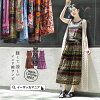 The sleeveless long dress that dress / floret pattern was spread all. Cotton ◆ zootie (zoo tea) relaxedly 100-percent-cotton a lady's maxi dress long maxi knee: Indian cotton no sleeve dress [purple flower]