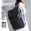 【送料無料】リュックサック / メンズライクなビッグサイズがおしゃれ。 レディース リュック バッグ 鞄 カバン 通勤 …