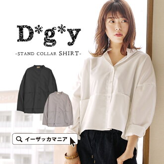 The loose no-collar shirt of the shirt / dressy suit material. Shin pull きれいめ office casual spring ◆ D*g*y (ディージーワイ) relaxedly plain a lady's tops blouse shirt blouse white shirt long sleeves no-collar stand collar high neck: Stand collar shirt