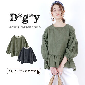 The natural shirt blouse which a flare hem has a cute softly such as the blouse / ぺ plum. Cotton plain fabric spring ◆ D*g*y (ディージーワイ) relaxedly 100-percent-cotton for lady's tops shirt pullover three-quarter sleeves seven minutes a sleeve round neck cre