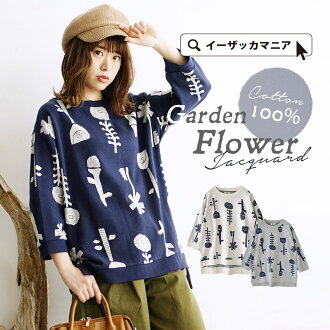 The floral design of the touch drawn with pullover / texture in North Europe. It is a jacquard material tunic with the thickness well. It is ◆ North Europe garden jacquard T-cloth pullover in figure cover floral design North Europe natural spring relaxed
