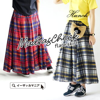 The check skirt of the light voile material which I want to wear in skirt / spring and summer. Checked pattern ◆ Hunch (Hantzsch) relaxedly thin lady's bottom soot cart long skirt maxi long maxi knee knee lower waist rubber in the spring and summer: Madr