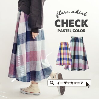 Occupy skirt / A; the large check long skirt of the color. I receive it in advance in a lot of feeling of slab natural material in a season! Lady's maxi flared skirt long maxi length knee knee lower flare waist rubber cotton blend cotton blend checked pa