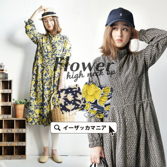 The stand collar shirt-dress that it is worn preparation ♪ ゆるっと in two kinds of floral design that dress / is nostalgic. Lady's long dress long dress shirt-dress shirt dress long sleeves long knee knee lower flare high neck floral design ◆ gathers stand
