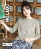 It is simple plain Ron T of the boat neck clearly cut-and-sew M/L/LL! Size ◆ zootie (zoo tea) which lady's tops T-shirt long sleeves T-shirt pullover inner three-quarter sleeves long sleeves boat neck cotton 100% cotton has a big: College boat neck three