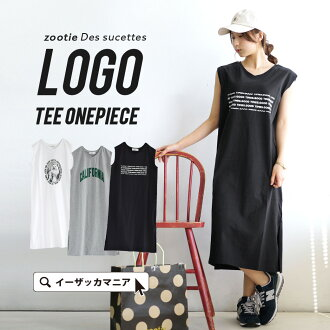 Dress / no sleeve is fresh! An entering logo long dress of the casual なしっかりめ T-cloth. Lady's long dress cut-and-sew sleeveless long knee knee lower cotton blend cotton blend spring ◆ zootie (zoo tea): Select print sleeveless long dress