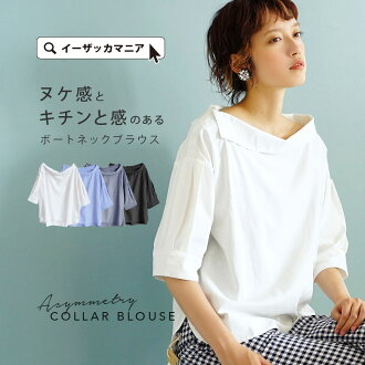 Fall out with blouse / boat neck-shaped collar turned down; a feeling. Lady's tops shirt shirt blouse pullover half-length sleeves five minutes sleeve three-quarter sleeves seven minutes sleeve パフスリーブボートネックオフショルオフショルダー cotton blend cotton blend spring ◆