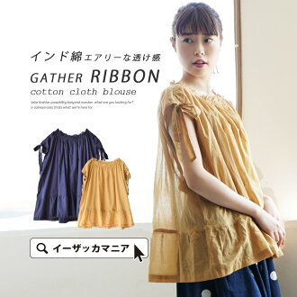 The ribbon gathers blouse which enjoys feel of a material mild gently of the Indian cotton. It is ◆ gathers ribbon no sleeve blouse in the ribbon spring and summer when a lady's tops shirt short sleeves no sleeve French sleeve loose big size cotton 100%
