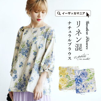 The shirt blouse that the floral design print which is an adult to the cloth for blouse / unbleached bass is impressive. Lady's tops shirt three-quarter sleeves long sleeves loose cotton blend cotton blend linen blend hemp blend floral design spring ◆ zo