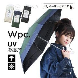 折りたたみ傘 / 薄型だから、ポケットにも入る。遮蔽・遮光率99.99%以上! レディース メンズ 男女兼用 傘 かさ 雨傘 日傘 折り畳み 折りたたみ 軽量 UV 紫外線 晴雨兼用 梅雨 w.p.c wpc ◆Wpc.(ワールドパーティー):遮光切り継ぎtiny 折り畳み傘