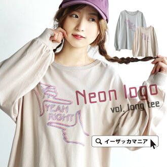 Ron Tee where the neon-like logo that is pullover / 3D is now-like. Lady's tops cut-and-sew Ron T long sleeves round neck crew neck puff sleeve balloon sleeve loose cotton blend cotton blend logo print plain casual spring ◆ 3D neon hand logo pullover
