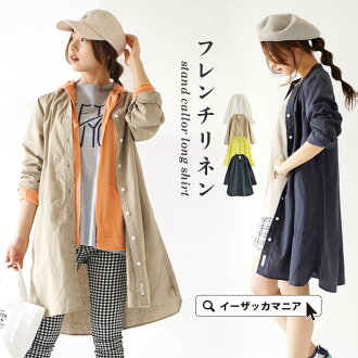 The French linen shirt which shirt / judo worth color is attractive ♪ haori, but is digested with the dress. Lady's tops blouse tunic shirt-dress dress long sleeves cotton hemp cotton linen cotton hemp cotton linen 1015056 spring ◆ French linen stand col