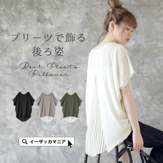 Back pleats pullover. It is ◆ back Georgette pleats dolman cut-and-sew in lady's tops short sleeves cut-and-sew short sleeves dolman sleeve dolman V neck size size grain figure cover slight wound pleats spring and summer big relaxedly