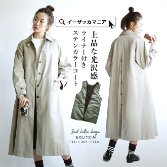 It is ◆ back button chambray convertible collar coat in the convertible collar coat outer long coat haori convertible collar stand collar long sleeves long sleeve big size unhurried cotton blend cotton blend lining fall and winter which I sewed with coat