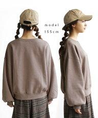 女の子刺繍裏起毛プルオーバー