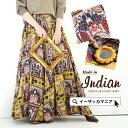 【クーポンで半額】ロングスカート / インド の伝統的な絵画、ミティラー画 を取り入れて。 レディース ボトムス スカ…