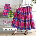 【クーポンで半額】スカート / 夏に映える、パッションなカラーを取り入れて。 レディース ボトムス ロングスカート …
