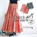 スカート / チェック×ストライプ柄を楽しむ、デザインスカート。 レディース ボトムス ロングスカート マキシスカー…