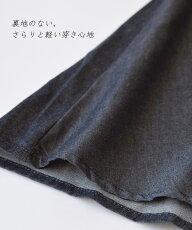 素材が選べる2WAYサロペットスカート