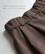 ツイルマキシフレアスカート