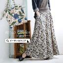 スカート / コーデを華やかに彩る 花柄 スカート 。 レディース ボトムス ロングスカート ロング 膝下 ひざ下 フレア…
