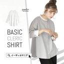 シャツ / ベーシックなシャツに個性をプラスして。 レディース トップス ブラウス クレリックシャツ クレリック カラ…