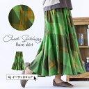 スカート / 切替デザインが心惹かれる フレア スカート。 レディース ボトムス ロングスカート ロンスカ ロング マキ…