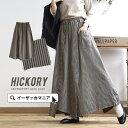 スカート / ワークデザインで、大人のアメカジスタイルに。 レディース ボトムス ロングスカート ロンスカ ロング マ…