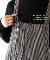 ヒッコリージャンパースカート