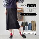 【特別送料無料!】 スカート M/L 大人気エアパンツ素材から生まれたシルエットが美しい ロングスカート 。 レディー…