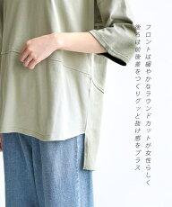 汗しみないTシャツ[バックスリット]