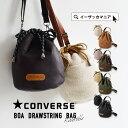 ショルダーバッグ / 2WAY リバーシブル 仕様の ボアポシェット 。 レディース バッグ バック 鞄 かばん 巾着バッグ 巾…