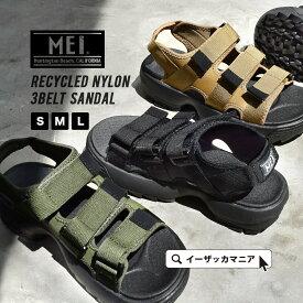 サンダル S/M/L 夏のデイリーのお出かけからアウトドアにも大活躍。 レディース ウィメンズ シューズ 靴 くつ スポーツサンダル 厚底サンダル ぺたんこ フラットサンダル ストラップ 大きいサイズ 歩きやすい MEI-SDL-210005 ◆mei(メイ):Recycled nylon 3BELT SANDAL