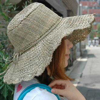 Wide saliva cuts summer ultraviolet rays! Natural material ◆ ペリパトスシーグラスハット where the curve that it is straw, or a cool natural straw hat is too cute, and is natural is stylish