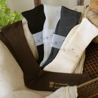 A luxurious smoothness of unique Silk Socks plain taste! Made in Japan サンテテ sticking yawaraka socks new colors plus new appearance! Enjoy summer dress up a simple sock feet stuck in the cool winter is warm and comfort of ballistic material ◆ Saintete: Si