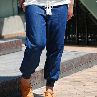 """As for the individual form which a wide gusset creates to the silhouette which is dowel っとした love Lee, fashion is unmissable! The denim-like sarouel pants which are indispensable to ゆる rudder coordinates than our store original brand """"zoo tea"""" appearance"""