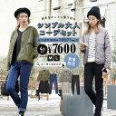 【特別送料無料!】 福袋 2020 レディース 服 M/L 人気の ライトダウン が入った4点 セット 。 コーディネートセット …