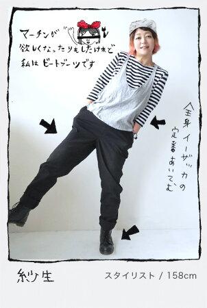 sakichan