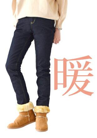 BB(防風ボア)パンツ