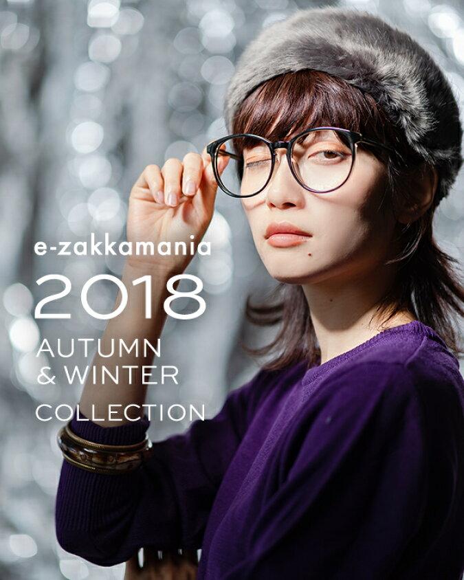e-zakkamania 2018AW COLLECTION
